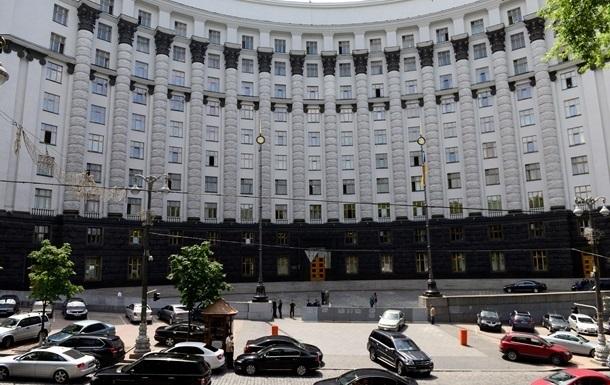 Кабмин назначил глав таможни и Госпродпотребслужбы