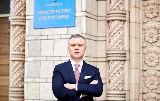 Суд потребовал отменить назначение Витренко