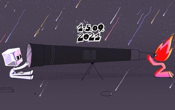 Анімаційний фестиваль LINOLEUM 2021