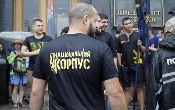 Затримали лідерів харківського Нацкорпуса - ЗМІ