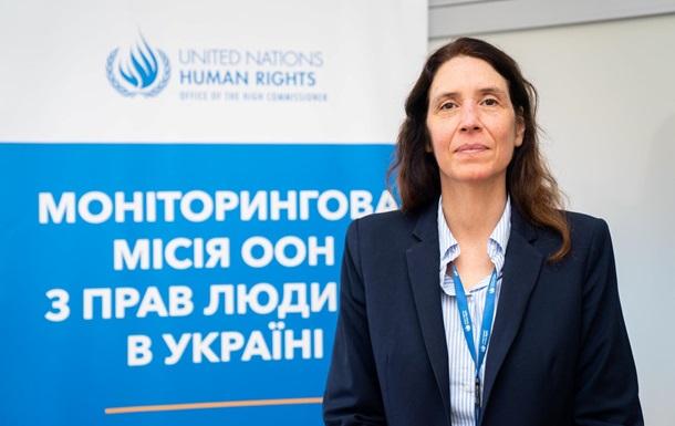 Глава Місії ООН з прав людини в Україні відвідала  ЛНР