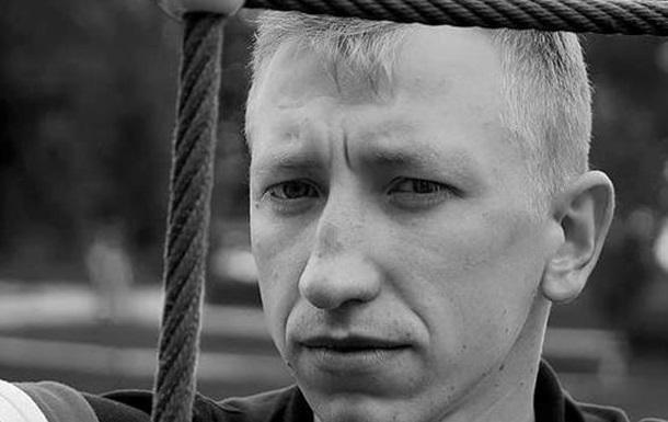 Смерть Шишова: предварительные выводы