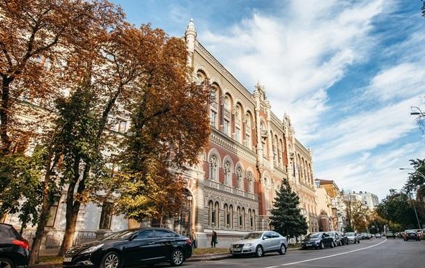 Резервы Украины растут третий месяц подряд