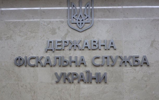 У ДФС розповіли, як обшукали податківців Київської області