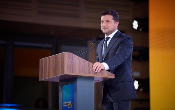 Зеленский назвал первый шаг к миру на Донбассе