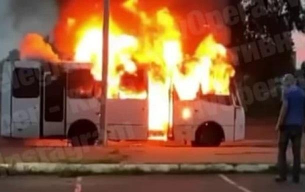 В Киеве загорелась маршрутка