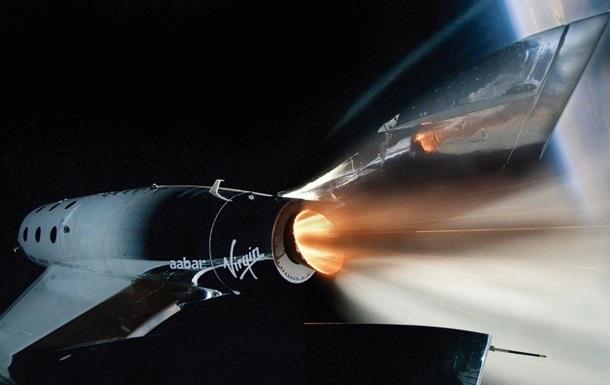 Названа цена полета в космос с Virgin Galactic