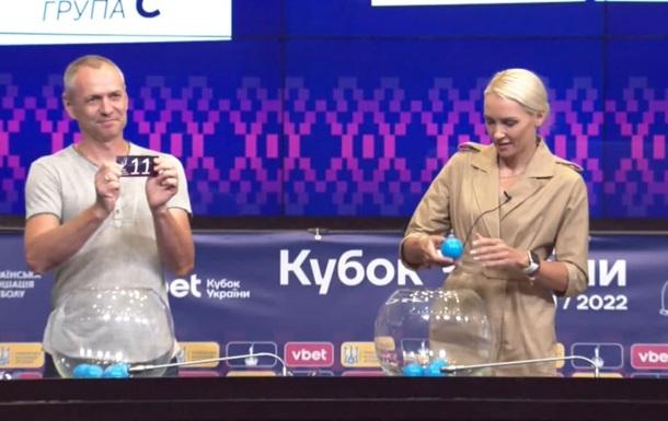 Пройшло жеребкування другого раунду Кубка України