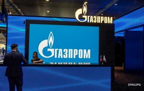 Україна звернулася до ЄС через дії Газпрому