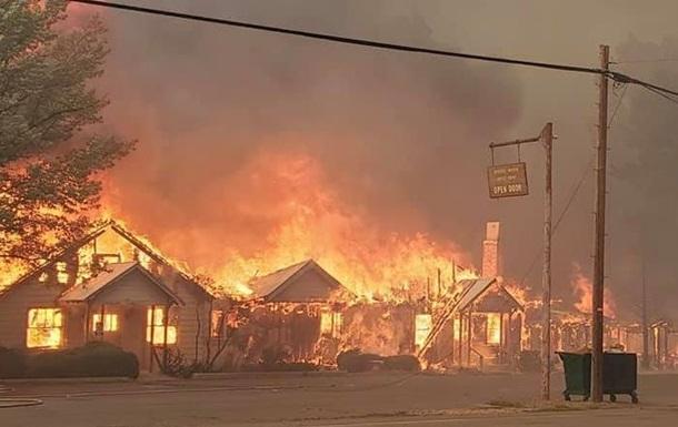 У США лісова пожежа повністю знищила місто