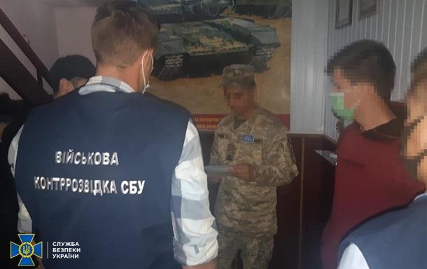 Украинский военный собирал данные для военной разведки РФ - СБУ
