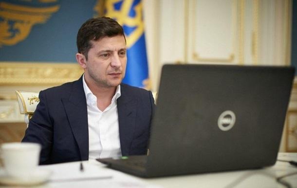 Зеленський підписав закон про переведення держпослуг в електронну форму