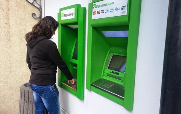 Клиенты ПриватБанка жалуются на списанные, но не выданные банкоматом деньги