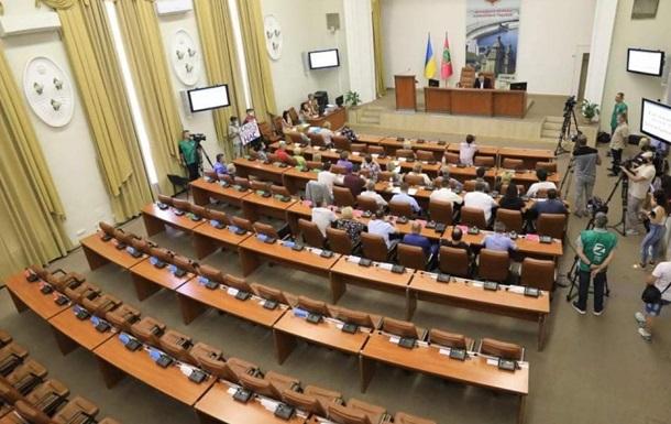 Сессия горсовета Запорожья не состоялась в седьмой раз