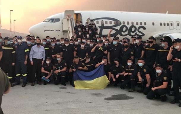 Украинские спасатели прибыли в Грецию для тушения лесных пожаров