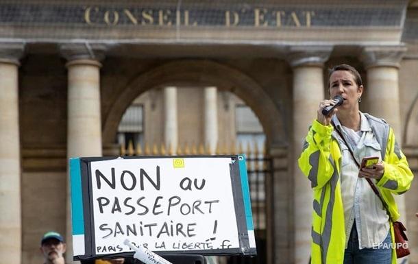 У Франції тривають протести проти посилення санітарних обмежень