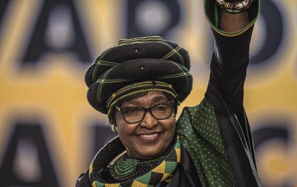 В ЮАР переименовали город в честь супруги Нельсона Манделы