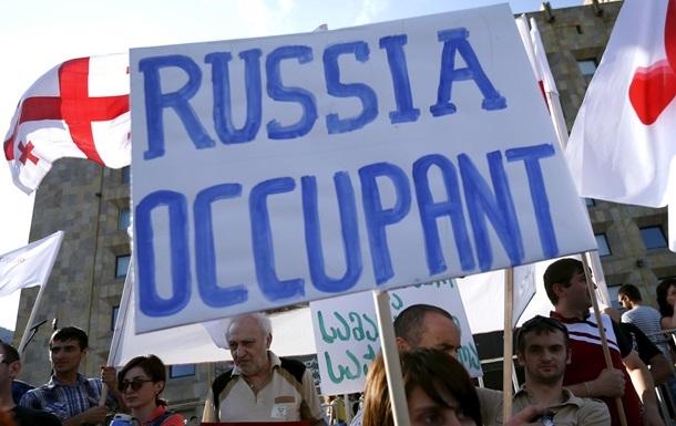 Київ зробив заяву до річниці агресії РФ проти Грузії