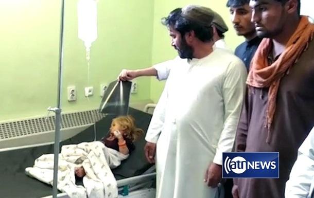 В Афганістані під час вибуху загинула сім я з 12 осіб
