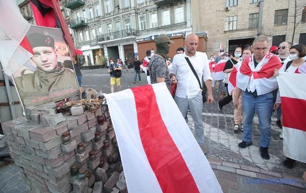У Києві пройшов марш солідарності з білорусами