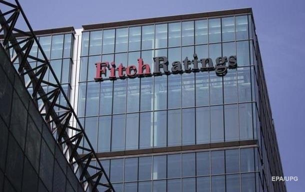 Fitch повысило прогноз рейтинга Украины
