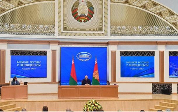 Зеленский был как сын . Лукашенко об Украине