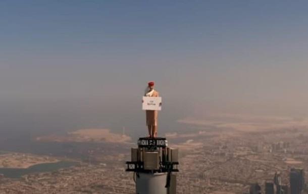 Для реклами: стюардеса забралася на вершину Бурдж-Халіфа