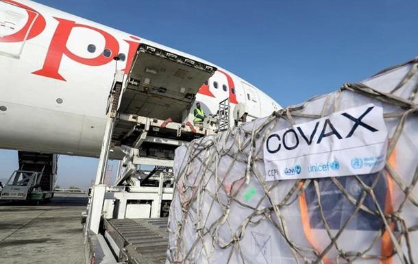Німеччина починає постачання вакцин від COVID-19 біднішим країнам