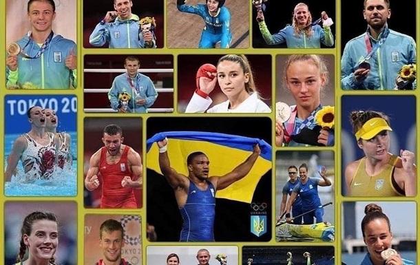 От всей души поздравляю наших олимпийцев!