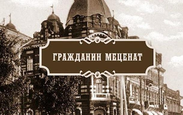 Владимир Бова: меценат или бизнесмен всегда должен помогать родному городу