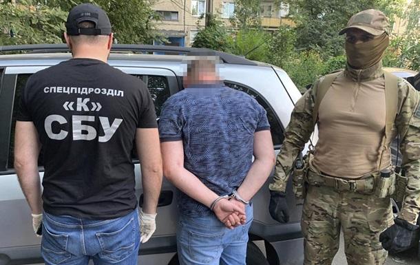 СБУ затримала  смотрящего  Кривого Рогу