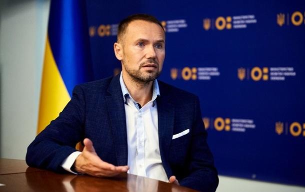 Усі школи в Україні з 1 вересня запрацюють у звичайному форматі