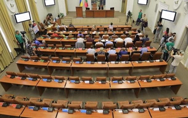 В Запорожье состоялась сессия горсовета после паузы в 1,5 месяца