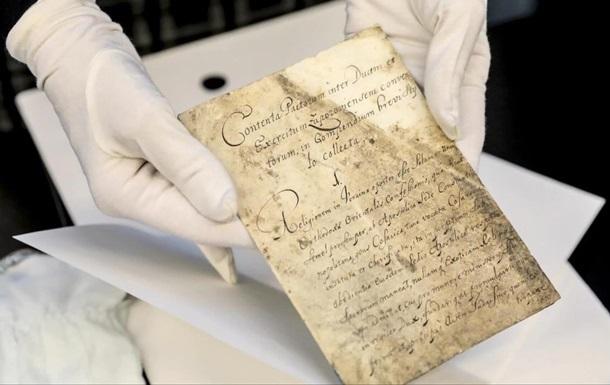 Оригинал Конституции Пилипа Орлика доставили в Украину