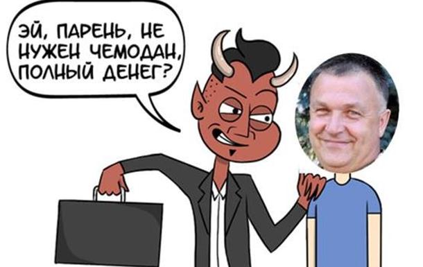 «Грязные» деньги капеллана Ковалева, советника мера Житомира
