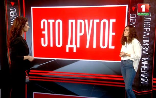 Дівчина Протасевича дала інтерв ю білоруському держканалу