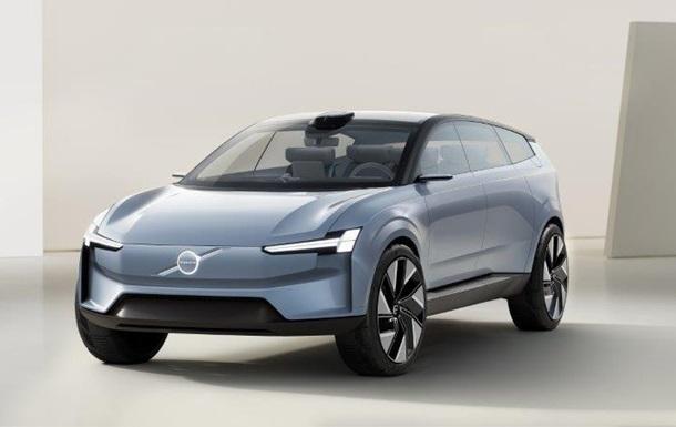 Volvo показала новый концепт электромобиля