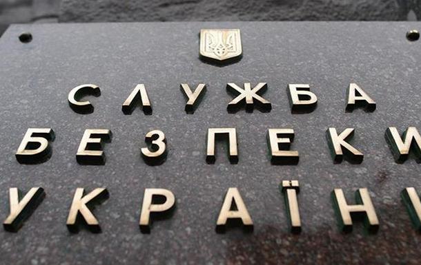 СБУ заявила про ліквідацію інтернет-агентури спецслужб РФ
