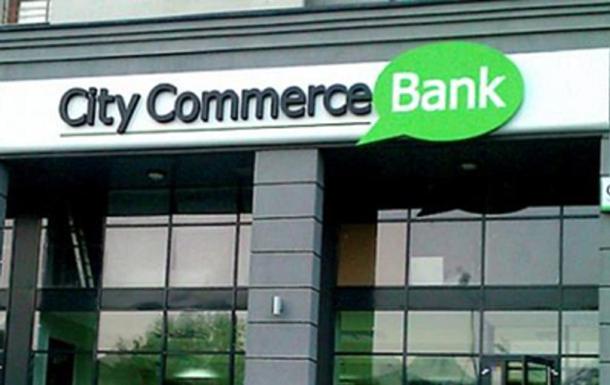 Розкрадання в Міському комерційному банку: почали спецрозслідування