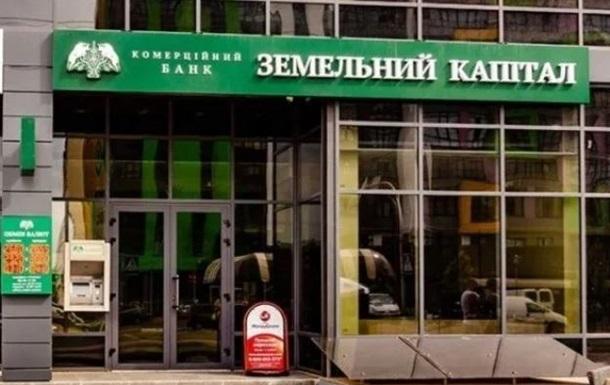НБУ вперше цьогоріч визнав банк неплатоспроможним