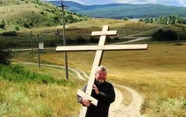 У Криму священика ПЦУ викликали в  суд