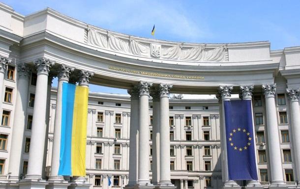 У Криму погрожують учасникам Кримської платформи