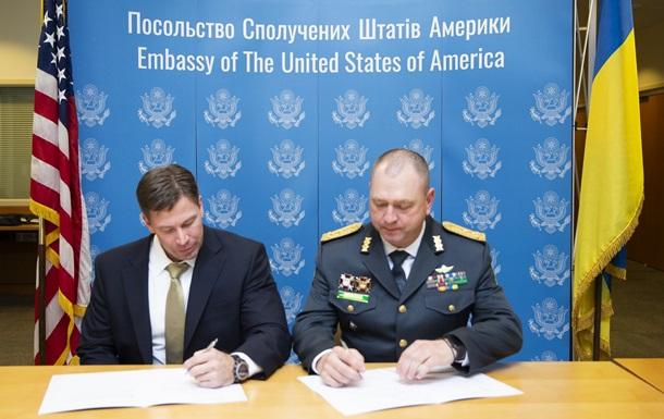 Україна і США співпрацюватимуть у протидії наркотрафіку