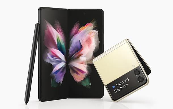 Samsung представила гнучкі смартфони Galaxy Z