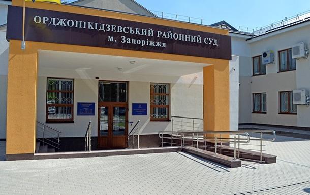Житель Запорожья получил 15 лет тюрьмы за сексуальное насилие над детьми