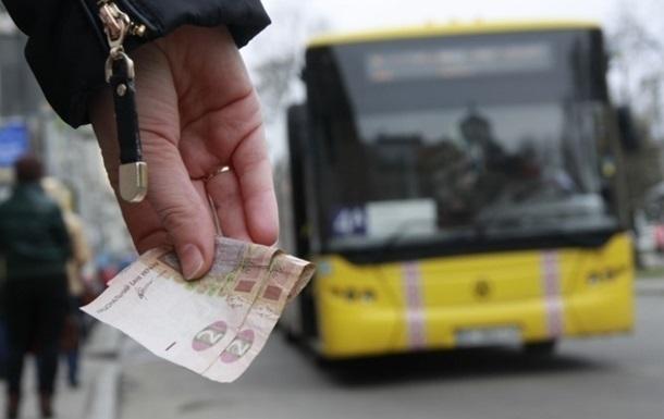 На Киевщине подешевел проезд в маршрутках