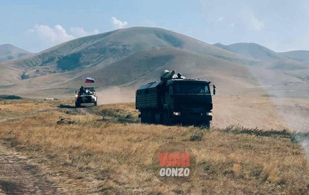 Кордон Вірменії та Азербайджану почали патрулювати прикордонники РФ