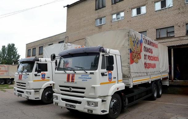 Київ висловив протест Москві через скерування  гумконвою  на Донбас