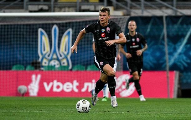 Зоря дізналася суперника в плей-офф Ліги Європи