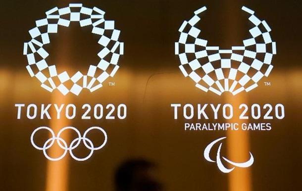 Українських паралімпійців провели на ігри в Токіо